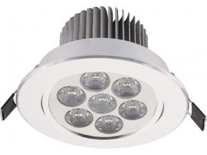 Lampka podtynkowa DOWNLIGHT LED 7 SILVER Nowodvorski Lighting 6823